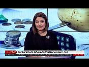 9 Հոկտեմբերի | Հայլուր 18:30