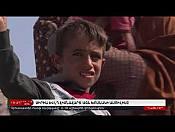 14 Հոկտեմբերի | Հայլուր 18:30
