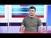 Թուրքիան հստակ նպատակ է դրել իր առջեւ. Տիգրան Աբրահամյան