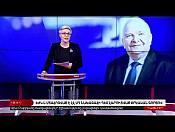 23 Հոկտեմբերի | Հայլուր 18:30