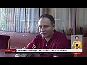 5 Հոկտեմբերի | Հայլուր 16:30