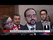 21 Հոկտեմբերի | Հայլուր 16:30
