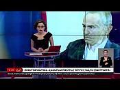 11 Դեկտեմբերի I Հայլուր 16:30