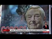 1 Հոկտեմբերի | Հայլուր 16:30