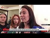 3 Հոկտեմբերի | Հայլուր 12:30