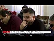 23 Դեկտեմբերի I Հայլուր 12:30