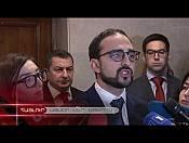 21 Հոկտեմբերի | Հայլուր 18.30