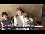 5 Հոկտեմբերի | Հայլուր 18:30