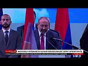 5 Հոկտեմբերի | Հայլուր 12:30