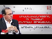 Դիմադրություն՝ ընդդեմ Հայաստանի և Արցախի թրքացման. Արծվիկ Մինասյան
