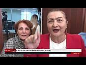 15 Հոկտեմբերի | Հայլուր 18:30