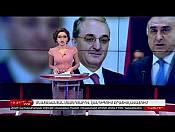 24 Հոկտեմբերի | Հայլուր 12:30