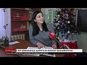21 Դեկտեմբերի I Հայլուր 20:45