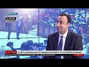 5 Հոկտեմբերի | Հայլուր 20.45