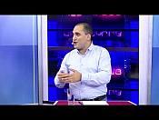 Դեմ Դիմաց. Մենուա Հարությունյան - Նարեկ Սամսոնյան