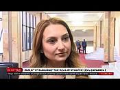 2 Հոկտեմբերի | Հայլուր 20.45