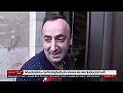 29 Հոկտեմբերի | Հայլուր 18:30