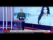 8 Հոկտեմբերի | Հայլուր 20.45