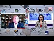 3.Նոյեմբեր. l Ով էլ լինի ԱՄՆ-ի նախագահը, պրոհայկական գործողություններ չի անելու. Սուրեն Սարգսյան