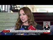 22 Հոկտեմբերի | Հայլուր 16:30