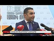 29 Հոկտեմբերի | Հայլուր 12:30