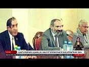 23 Հոկտեմբերի | Հայլուր 16:30