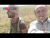 Հայտնի անծանոթը I Որսի՝ սիրված դերասան Սամվել Թոփալյանի հետ
