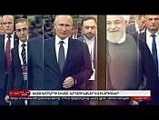 1 Հոկտեմբերի | Հայլուր 20.45