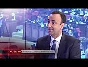3 Հոկտեմբերի | Հայլուր 18:30