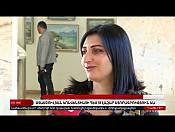 29 Հոկտեմբերի | Հայլուր 20.45