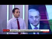 26 Հոկտեմբերի | Հայլուր 20:45