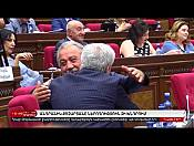 4 Հոկտեմբերի | Հայլուր 12:30