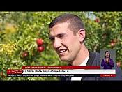 26 Հոկտեմբերի | Հայլուր 12:30
