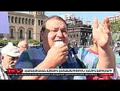 11 Հոկտեմբերի | Հայլուր 18.30