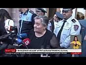 10 Հոկտեմբերի | Հայլուր 16:30