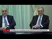 6 Դեկտեմբերի I Հայլուր 12:30