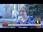 14 Հոկտեմբերի | Հայլուր 16:30