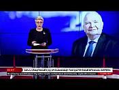23 Հոկտեմբերի | Հայլուր 20:45