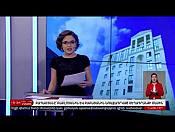 29 Հոկտեմբերի | Հայլուր 16:30