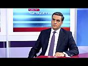 Ադրբեջանի հայատյաց քաղաքականությունը փաստում է, որ դեռեւս պատերազմական վիճակում ենք. Արման Թաթոյան