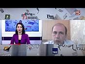 Հայ-ռուսական էներգետիկ խնդիրները դիլետանտիզմի արդյունք են. Արմեն Մանվելյան