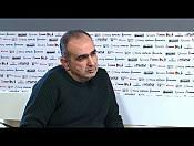 Ներդրողը չի գա մի երկիր, որտեղ բանկային գաղտնիք է բացահայտվում.Արա Մարտիրոսյան