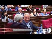 3 Հոկտեմբերի | Հայլուր 20.45