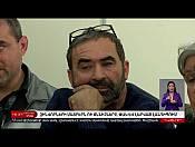 31 Հոկտեմբերի | Հայլուր 16:30