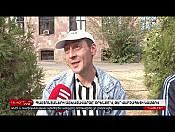 23 Հոկտեմբերի | Հայլուր 12:30