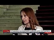 1 Հոկտեմբերի | Հայլուր 18:30