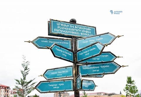 Ստեփանակերտում բացվել է Արցախի և Ֆրանսիայի բնակավայրերի միջև բարեկամության ցուցանակը