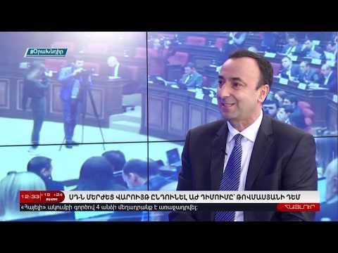 15 Հոկտեմբերի | Հայլուր 12:30