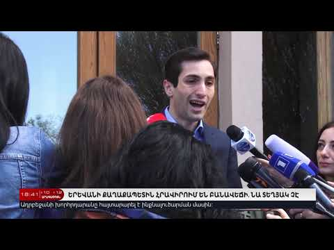 2 Դեկտեմբերի | Հայլուր 18:30