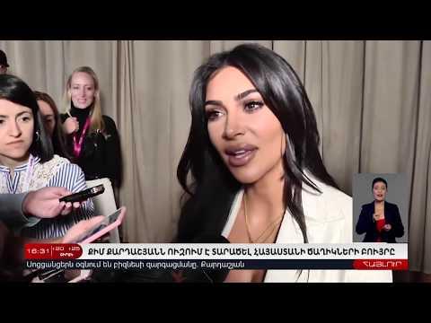 8 Հոկտեմբերի | Հայլուր 16:30